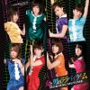 Morning Musume - Onna to Otoko no Lullaby Game