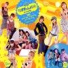 Morning Musume - Suki Na Senpai