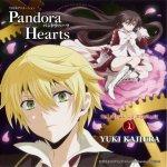 FictionJunction WAKANA - Pandora Hearts