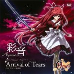 Ayane - Arrival of Tears (TV)