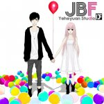 Luka Megurine - Just Be Friends