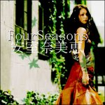 Namie Amuro - Four Seasons