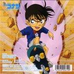 Rina Aiuchi - Start (TV)