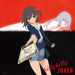 Kanon Wakeshima - Killy Killy Joker (TV)