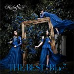 Kalafina - Heavenly blue