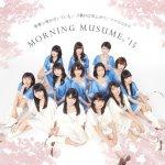 Morning Musume - Yuugure wa Ameagari