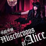 Yousei Teikoku - Mischievous of Alice