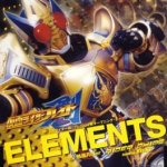 RIDER CHIPS - Elements (TV)
