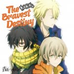 Toy☆GunGun - The Bravest Destiny (TV)