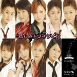 Morning Musume - Kanashimi Twilight