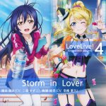 µ's - Storm in Lover
