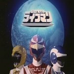 Choju Sentai - Liveman (Intro Latino)