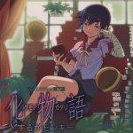 Miyuki Sawashiro - Ambivalent World (TV)