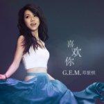 G.E.M. - Hei Foon Nei
