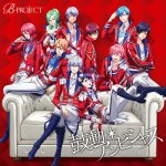 B-PROJECT - Kodou*Ambitious (TV)