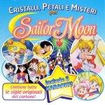 Cristina D'Avena - Petali di stelle per Sailor Moon