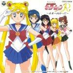 Kotono Mitsuishi - I Am Sailor Moon