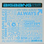 Big Bang - Lies