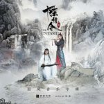 Xiao Zhan & Wang Yibo - Wú Jī (TV)