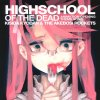 Kishida Kyoudan - Highschool Of The Dead (TV)