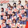 Morning Musume - Go Girl ~Koi no Victory~